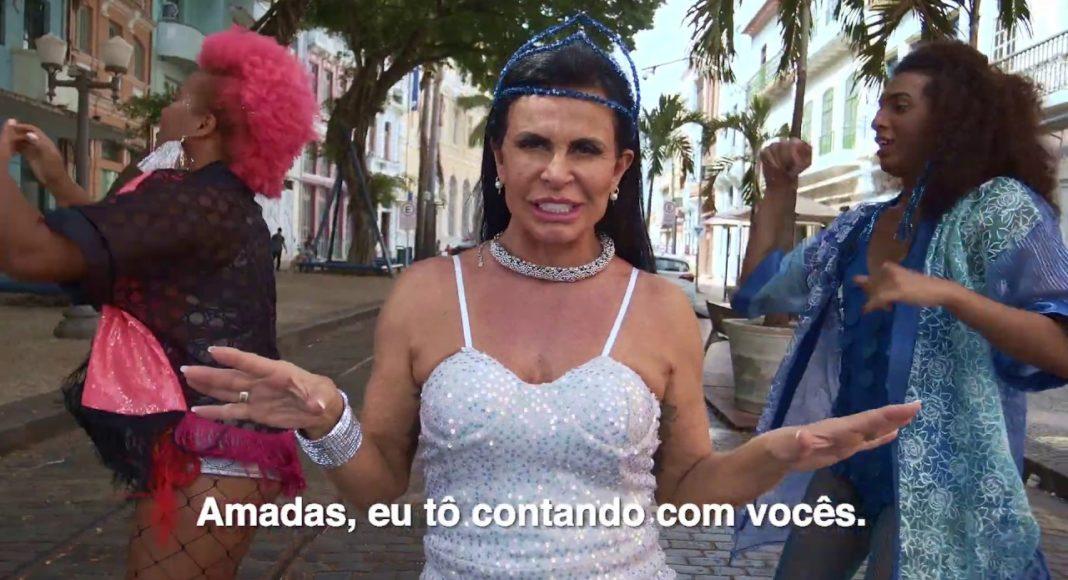 Cantora Gretchen é estrela de campanha da prefeitura do Recife contra o assédio a mulheres no Carnaval. Imagem/Divulgação